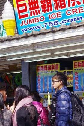 201301台北 33.jpg