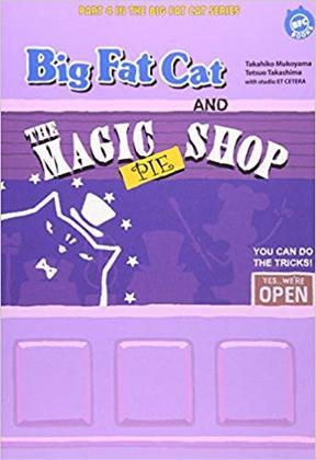 Big Fat Cat and Magic Pie Shop.jpg
