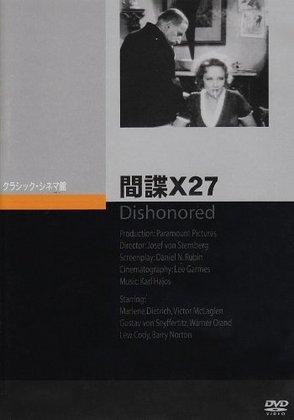 間諜X.jpg